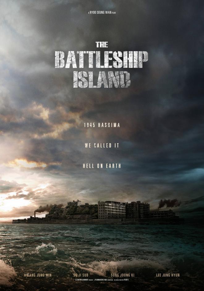 Globe Korean Films: The Battleship Island