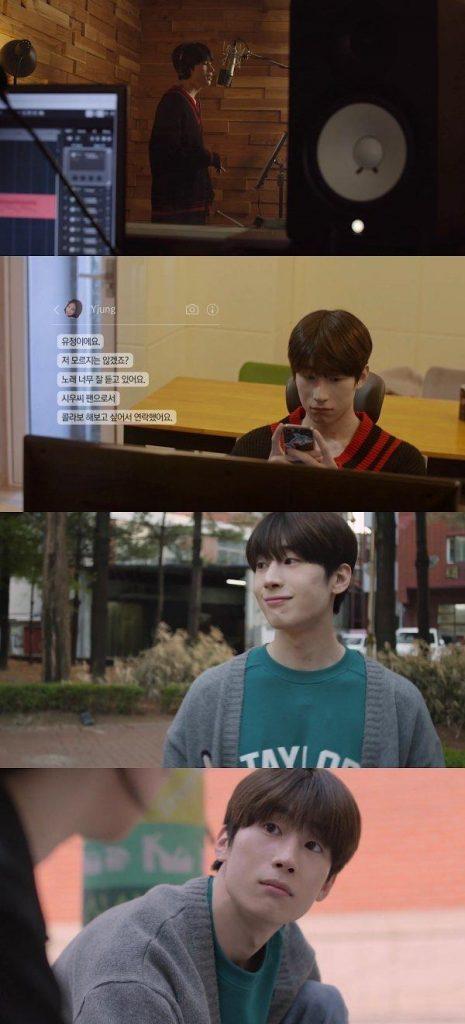 VICTON's Han Seung Woo Drama