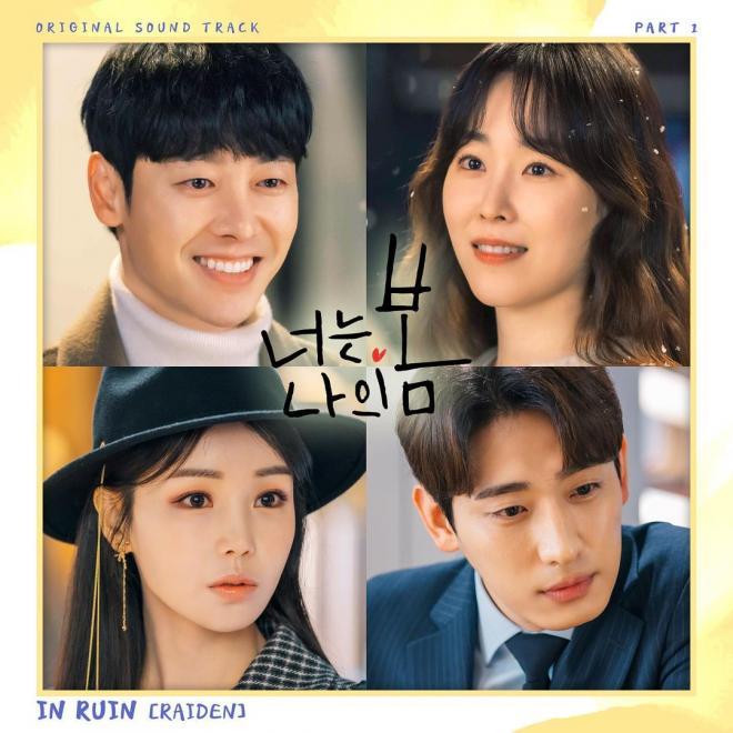 "tvN Korean Drama ""You Are My Spring"" Raiden OST"