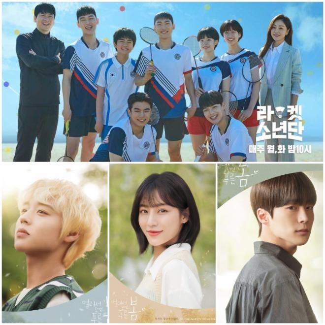 July 2021 Korean Dramas hellokpop