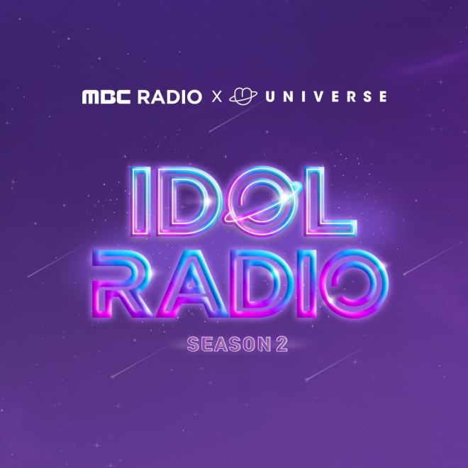 MBC Idol Radio UNIVERSE