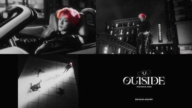 BTOB Minhyuk music video teaser OUTSIDER