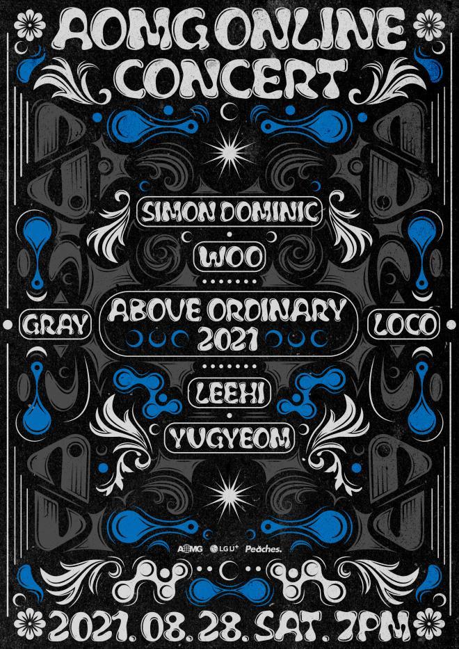 AOMG Online Concert