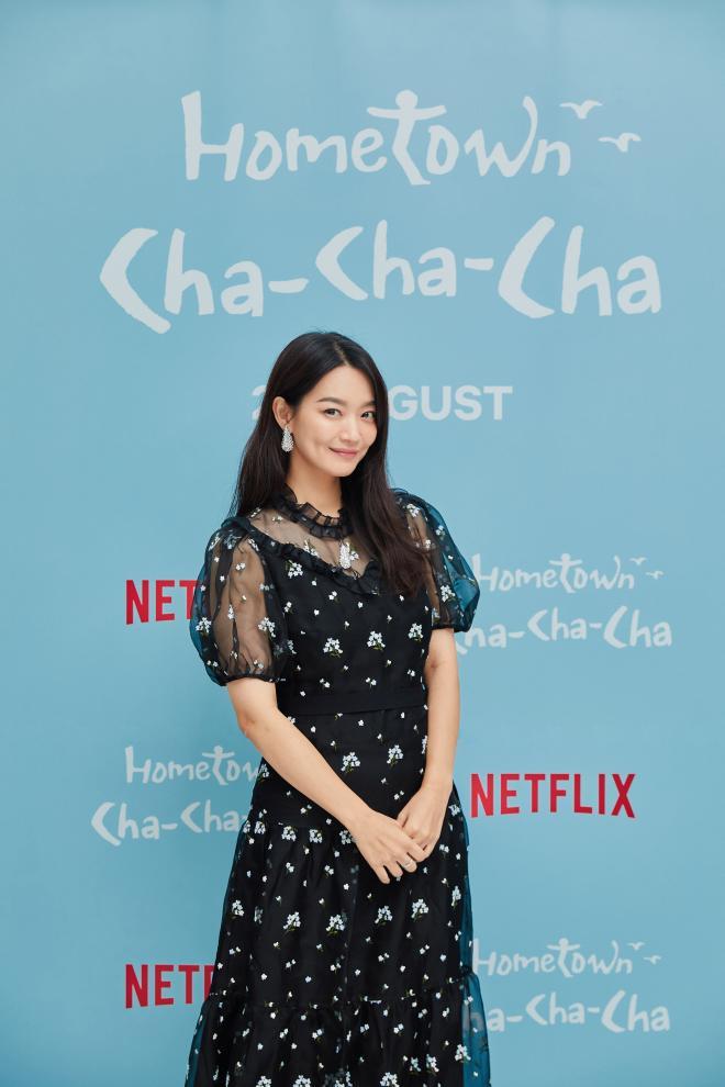 Hometown Cha-Cha-Cha Netflix Press Conference