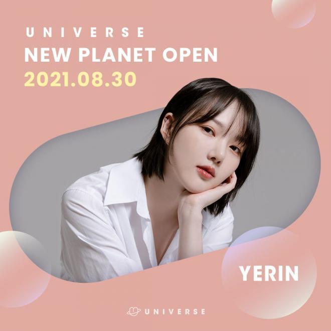 Yerin UNIVERSE