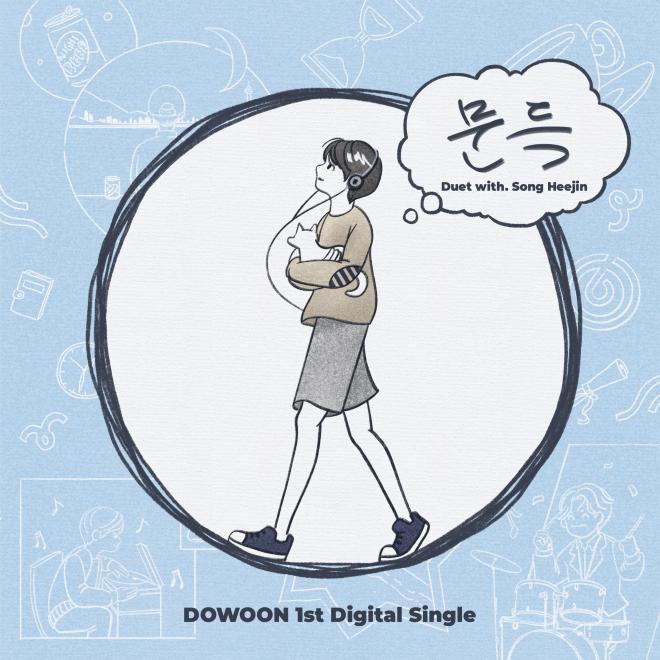 DAY6 Dowoon digital single